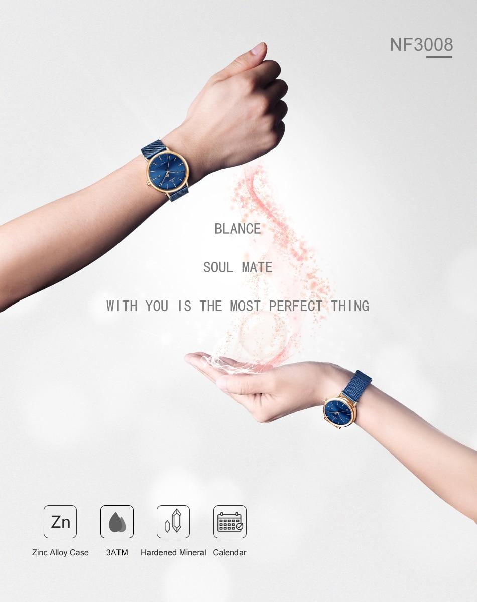 NAVIFORCE New Stylish Women Watches Top Brand Luxury Stainless Steel Strap Quartz Wristwatch For Woman Bracelet Watch 2019 Gift (1)