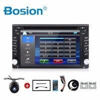 Автомобильный Электронный 2din автомобильный dvd плеер gps радио тюнер ПК видео мониторы для Универсальный RDS Blutooth Цифровой ТВ (опция) Бесплатна