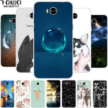 FOR HUAWEI Nova Young MYA L11 L41 Case 5.0 Soft TPU Fish Cartoon Cover for Huawei Y6 2017 / Y5 2017 Cover Silicone Phone Case(China)