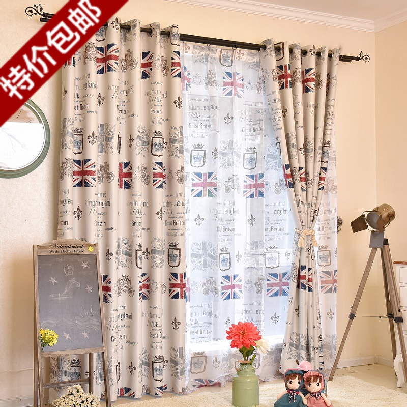 European Style Living Room Curtain Shade Cloth Curtains UK British For Bedroom Free Shipping