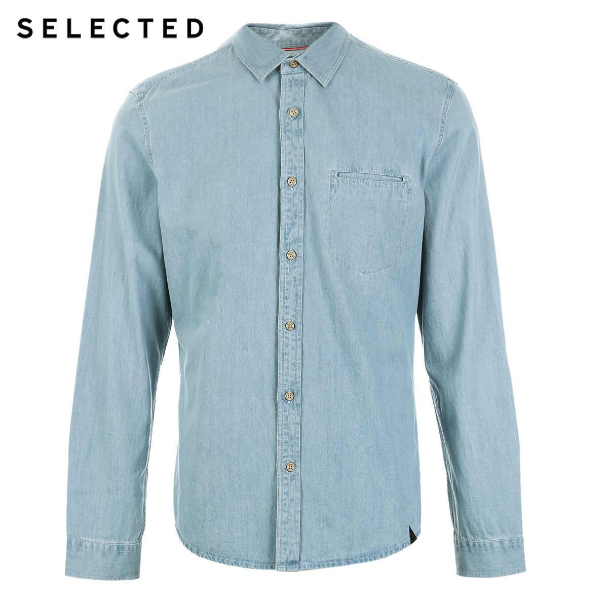 Выбранный хлопок, однотонный деловой, Повседневная джинсовая мужская рубашка с длинными рукавами I | 417105559