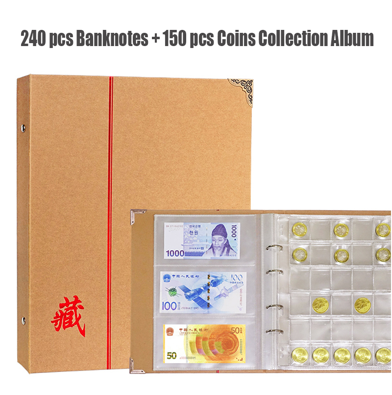 240 Holder Banknotes and 150 pcs Coin Collection Album Kraft Cover Transparent Sheet Paper Money Currency Coin Collecting Book-in Photo Albums from Home & Garden    1