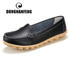 DONGNANFENG หญิงสุภาพสตรีสุภาพสตรีรองเท้าหนังแท้ Loafers Slip บนรองเท้าแตะ Sapatos Femininos ขนาด 41 42 XLZ 918