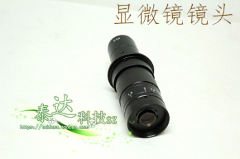 10A single cylinder 0745 optical lens 600X continuous zoom lens of industrial microscope 300 times