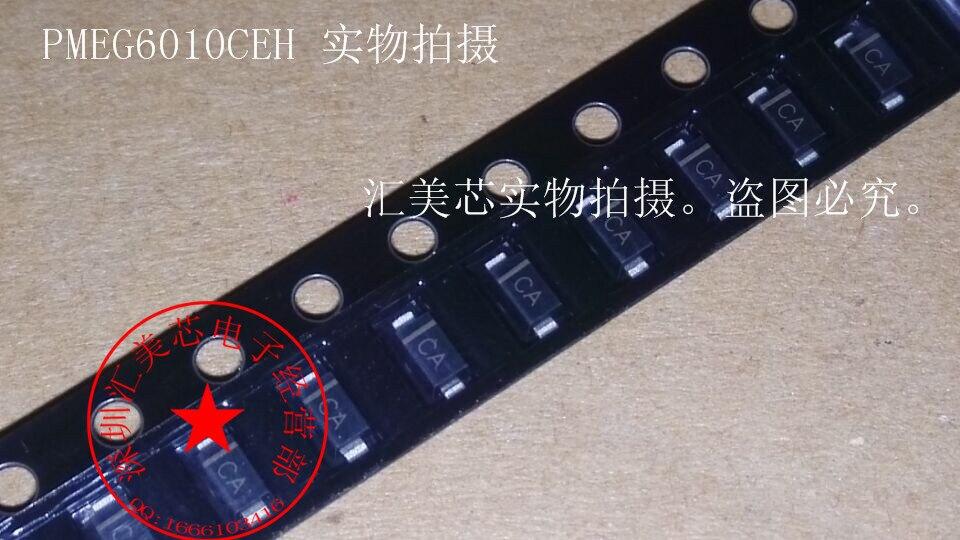 Цена PMEG6010CEH