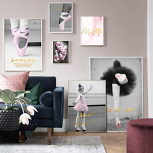 Ballet Dancing Girl Pink Wall Art Canvas Painting Nordic Posters And Prints Kids Decoration Pictures For Living Room Salon
