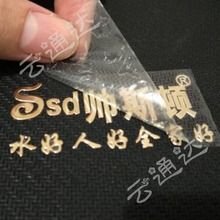 custom gold metal sticker, self adhesive metal sticker for glasses bottles, embossed metal label stickers