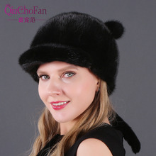 New Korean Winter Mink Cap Female Fur Leather Cat Ear Tail Duck Tongue Lovely