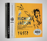Free Shipping Michael Jackson Classic English Song Music Car 3cd Seal