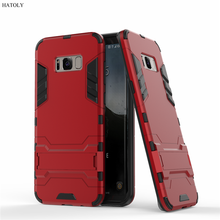 цена на HATOLY For Cover Samsung Galaxy S8 Case Armor Rubber Slim Hard Phone Case for Samsung Galaxy S8 Cover for Samsung Galaxy S8