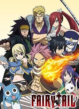 《妖精的尾巴 第二季》2014年日本剧情,动画,奇幻动漫在线观看