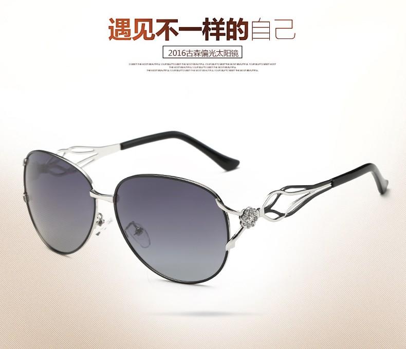c2f5090e2f Gafas de sol de las mujeres new 163 gafas de sol de moda gafas de ...