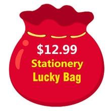 New 20Pcs Super Value Stationery Lucky Bag Washi Tape Sticker Bookmarks Stationery Set Gift Box