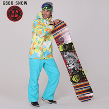 2015 new gsou snow mens ski suit snowboarding suit skiwear yellow with light blue jacket and