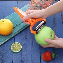 3 in 1 Multi-functional Kitchen Tool – Vegetable & Fruit Peeler 360 Degree Rotary – Potato Carrot Grater Turnip Cutter Slicer Melon