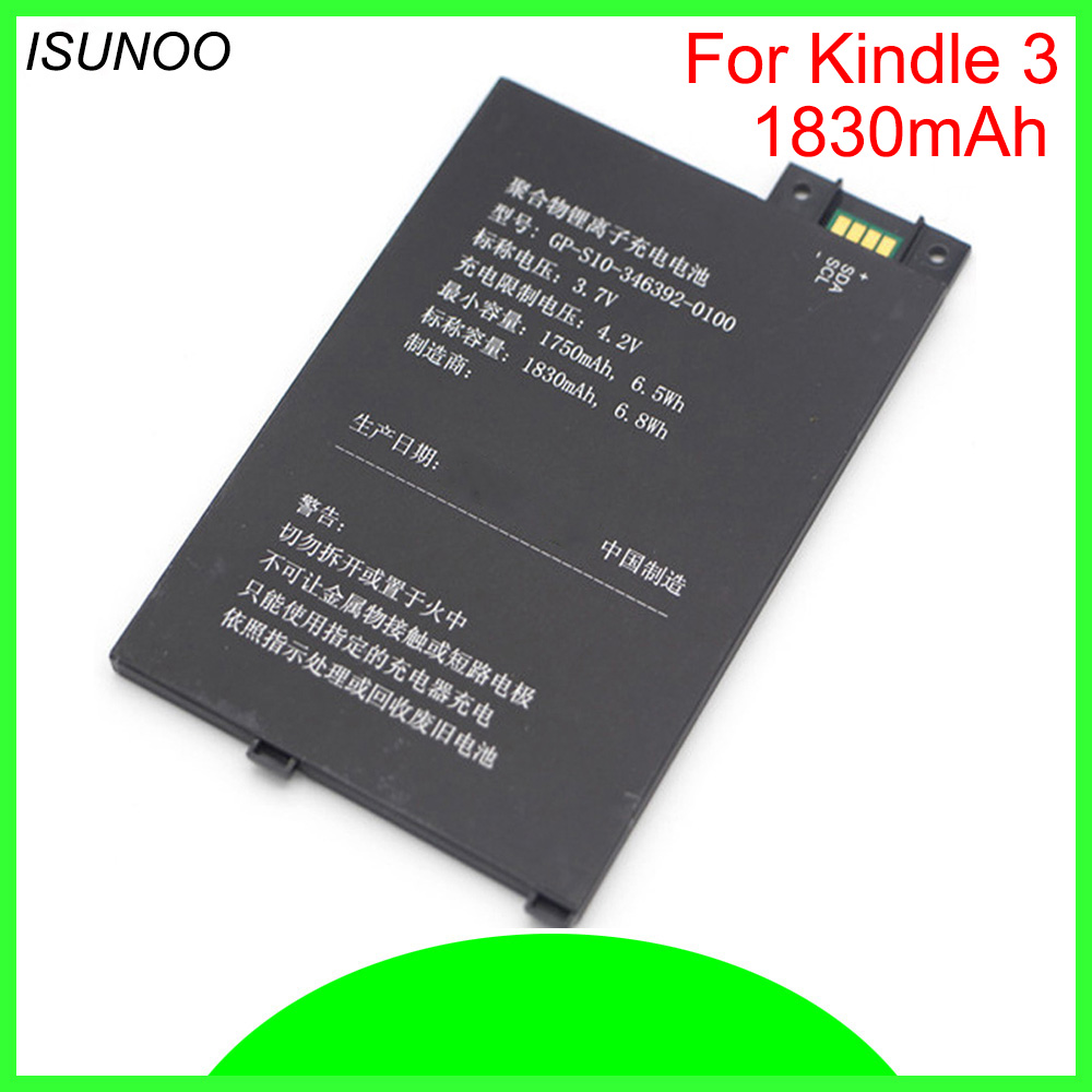 ISUNOO polymer lithium-batterie für kindle 3 batterie für Amazon kindle 3 III Tastatur eReader D00901 Graphit 170-1032-00
