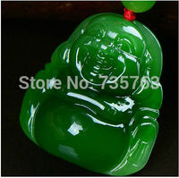 0014833 necklace pendant chinese hetian green fine stone A happy smile buddha