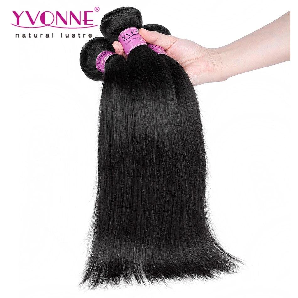 .com : Buy 4Pcs\/lot Virgin Indian Remy Hair,Cheap Straight Human Hair ...