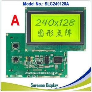 """Image 2 - 4,7 """"240128 240*128 Графический матричный ЖК модуль дисплей экран Встроенный RA6963/UCi6963 контроллер желтый синий с подсветкой"""