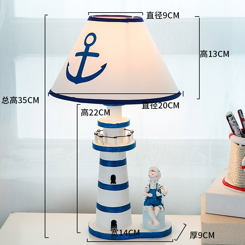 Mediterranean Style Wooden Lighthouse Lamp Children's Room Living Room Bedroom Lamp Murals Decoration Creative Crafts Ornaments Figurines & Miniatures     - title=