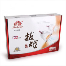 Cheap 32 Pieces cups chinese vacuum cupping massage acupuncture apparatus therapy relax massager curve suction pumps