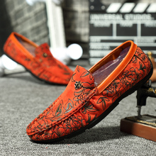 Fashiong Casual Men Shoe Slip-On Shoes Summer Mens Loafers Blue Yellow Artificial Leather Sneakers