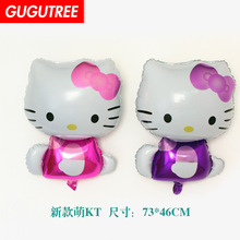 Decorate 73x46cm pink purple cats foil balloons wedding event christmas halloween festival birthday party HY-318