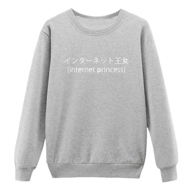 b3fb3ac731858 Pkorli Harajuku Tumblr Sweatshirt Women Internet Princess Slogan Japanese  Blogger Hoodies Pullover Crewneck Jumperl Kawaii Tops