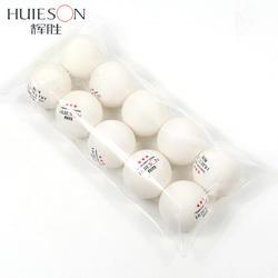 Huieson 10 шт. новый материал настольный теннис мяч 40 + мм Диаметр 2.8 г 3 звезды ABS пластик пинг-понг мячи для настольного тенниса Training