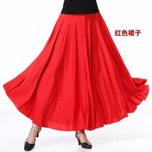 Falda larga cuadrada y falda de media longitud, traje de baile de primavera y verano, estándar nacional