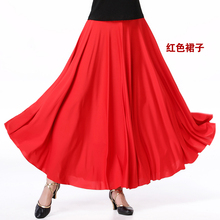 Square Long Skirt and New Half length Skirt Set for Social Dance National Standard Spring and Summer Dance Costume