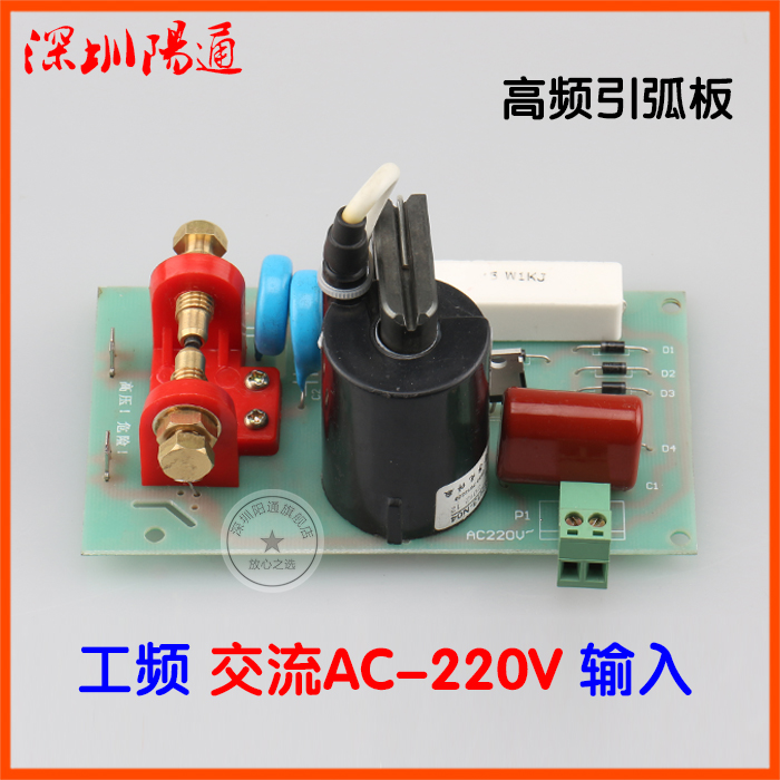 AC AC220V Input High Frequency Plate Arc Plate Ignition Plate Ignition Plate Plasma Argon Arc Welding Replacement