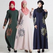 Элегантный Для женщин длинное платье Защита от солнца печатных многоцветный мусульманское платье Женский