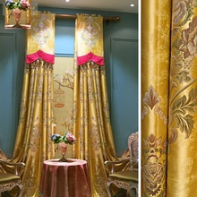 New Brand Custom Made Luxury Palace Golden Yellow Curtain Living Room Curtain Joyous Wedding Peony Jacquard Eco-Friendly Curtain