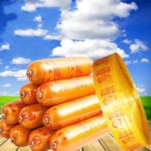 La banane enveloppe la peau 45/50/55mm, traitement autonome du jambon de saucisse, Double œuf de viande, vêtements 10 mètres