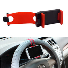 Chunmu Universal Steering Clip Car Phone Holder Mini Mount