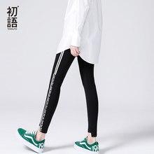 4e15c3add24dc6 Toyouth kobiet legginsy 2019 wiosna nowości Slim paski jednolity kolor  elastyczny pas dorywczo długie legginsy(