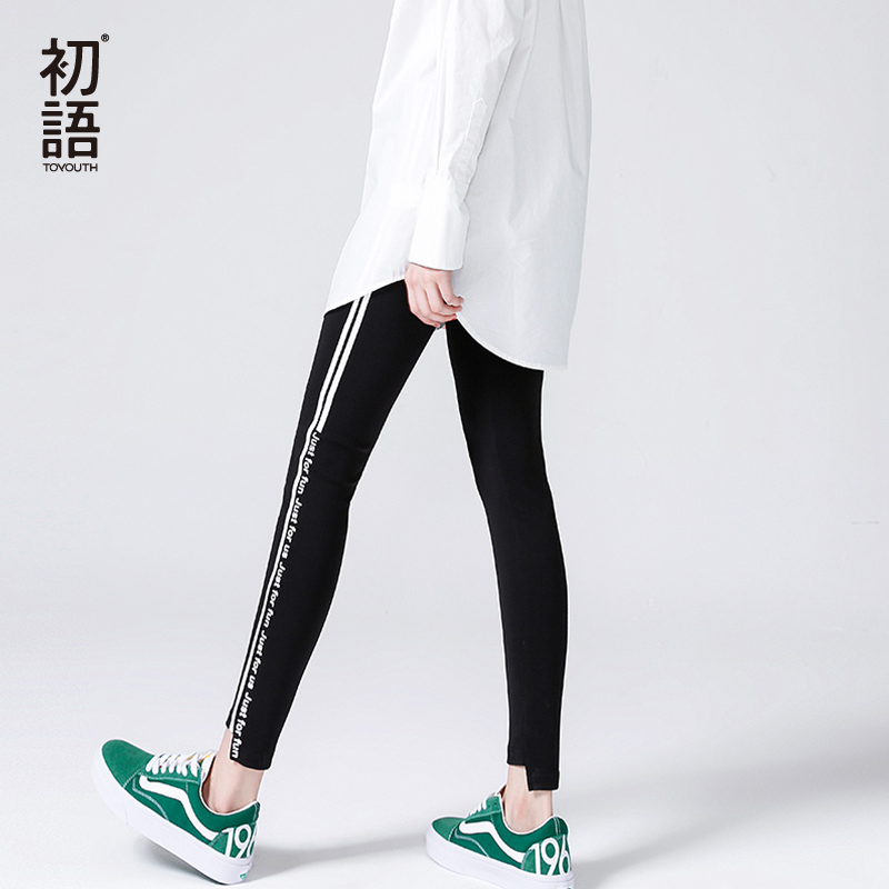 Toyouth Women   Leggings   2018 Spring New Arrivals Slim Striped Solid Color Elastic Waist Casual Long   Leggings