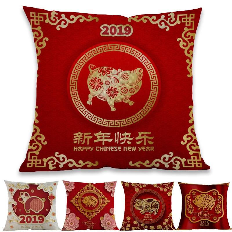 Feliz Ano Novo Chinês 2019 O Ano Do Porco Vermelho Padrão Fronha Casa Decoração Sofá Capa de Almofada Primavera festival Presente|Capa de almofada| |  - title=