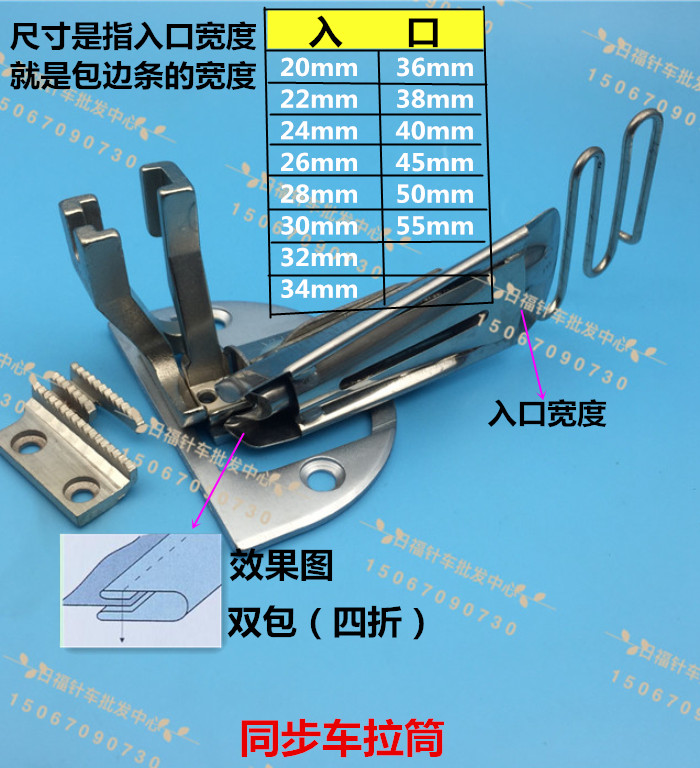 DY Sewing Machine Synchronous Vehicle Heavy Duty Tray Four Fold Pulley Wrap Hemlock Wrapper Double Wrap Puller Roller