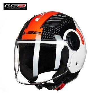 LS2 OF562 AIRFLOW Jet Helmet Condor Camo Metropolis Casque moto casco moto capacetes de motociclista