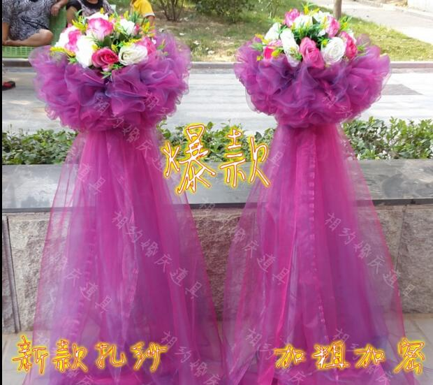 10pcsCustomize the new way to raise and lower the road leads the wedding leads to the flower in Party DIY Decorations from Home Garden