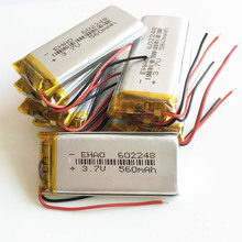 3.7V Mp3 Rechargeable band