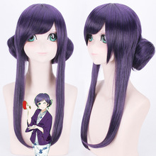 2018 New Arrival Love Live! Nozomi Tojo 100cm Long Straight Braid Cosplay Wigs for Women Female Fake Hair Costume Party Blue