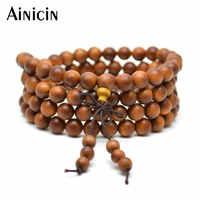 5pcs Tibetan Jewelry Matte Surface 8mm Sandalwood 108 Beads Mala Prayer Multi-layer Bracelets For Men and Women