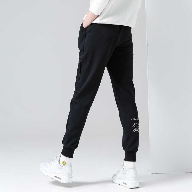 Toyouth joggers Vrouwen Grafische Gedrukt Trim Koord Koreaanse Gym Workout Broek Pantalones Mujer Broek vrouwen Broek