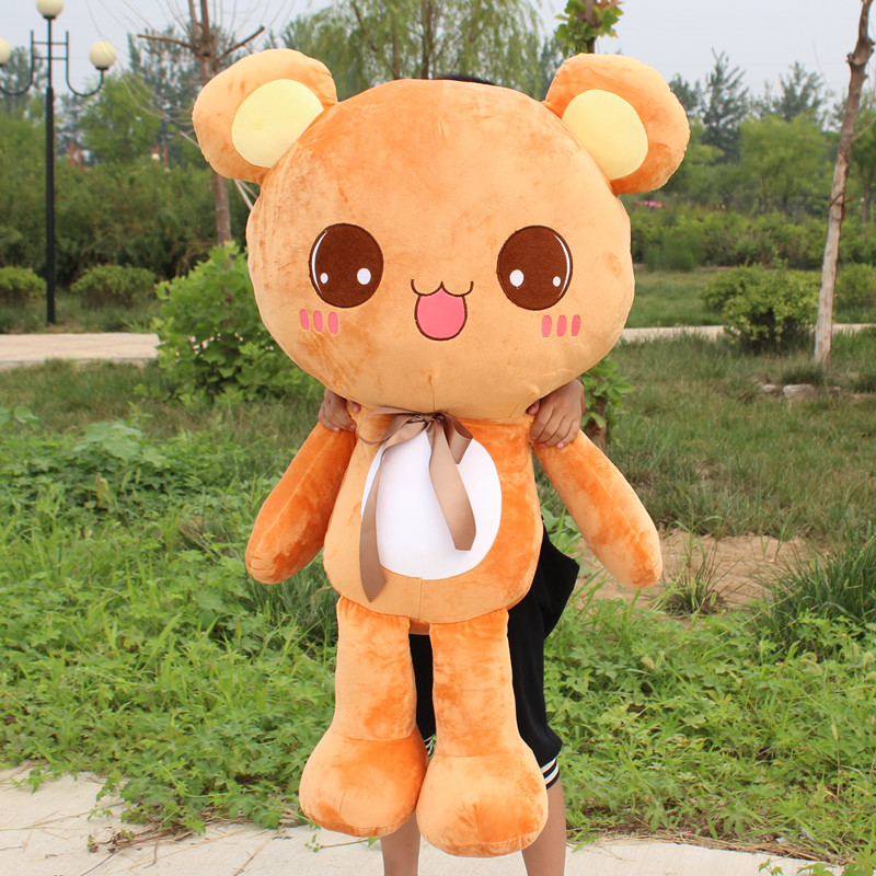 large 120cm missing bear doll, soft plush toy,hug bear pillow Christmas gift birthday gift h2956 super cute plush toy dog doll as a christmas gift for children s home decoration 20