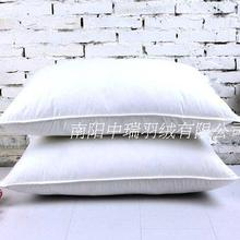 Goose Down pillow 75*45CM &goose feather pillow & soft neck pillow one/piece paypal accepted