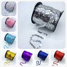 5 ярдов/партия, 6 мм Разноцветные блестки, блестящая граненая свободная тесьма с пайетками для шитья, свадьбы, ремесла, DIY, Scrapbooking подвеска