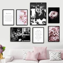 Audrey Hepburn Peony Camellia Plum Blossom Quote Wall Art Canvas Painting Posters And Prints Wall Pictures For Living Room Decor(China)
